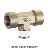 トラスコ中山(TRUSCO) ねじ込み継手 チーズ RC3/8XR3/8XRC3/8 TN-0313T 1個 257-6791 (直送品)