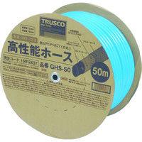 トラスコ中山(TRUSCO) 高性能ホース 15X20mm 50mドラム巻 GHO-50 1巻 158-2437 (直送品)