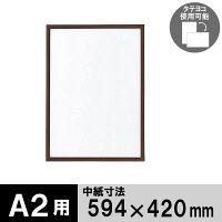 アートプリントジャパン 木製フレーム A2 ブラウン 1000008810 1セット(10枚:1枚×10)