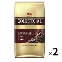 【コーヒー粉】UCC上島珈琲 ゴールドスペシャル スペシャルブレンド 1セット(1kg×2袋)