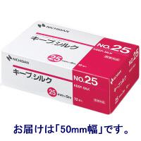 ニチバン キープシルク 50mm×9m No.50 1箱(6巻入) (取寄品)