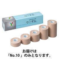 竹虎 ワーデル No.10 10cm×5m 1箱(3巻入) (取寄品)