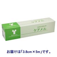 竹虎 ケアメル No.3.8 3.8cm×5m 1箱(8巻入) (取寄品)