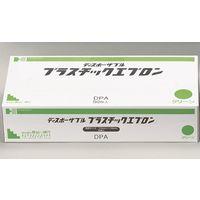 プラスチックエプロン グリーン 1ケース(800枚:50枚入×16箱) 長谷川綿行 (取寄品)