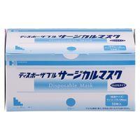サージカルマスク 普通サイズ ブルー 3層式 1ケース(1000枚:50枚入×20箱) 長谷川綿行 (取寄品)