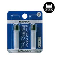 シャチハタ補充インク(カートリッジ)ネーム6・ブラック8・簿記スタンパー用 XLR-9 黒 2本(2本入×1パック)