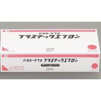 プラスチックエプロン ピンク 1ケース(800枚:50枚入×16箱) 長谷川綿行 (取寄品)