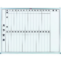 トラスコ中山(TRUSCO) スチール製ホワイトボード 月予定表・縦 900X1200 GL-212 1枚 502-6709 (直送品)