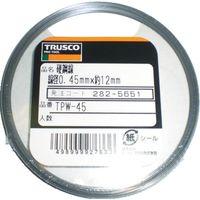 トラスコ中山 TRUSCO 硬鋼線 0.45mm 30g TPW45 1巻 282ー5651 (直送品)