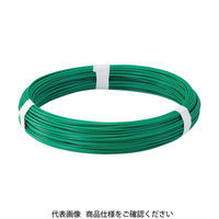 トラスコ中山(TRUSCO) カラー針金 ビニール被覆タイプ グリーン 線径1.2mm TCW-12GN 1巻 282-5163 (直送品)