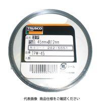 トラスコ中山 TRUSCO 硬鋼線 0.70mm 50g TPW70 1巻 282ー5678 (直送品)