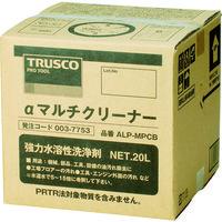 トラスコ中山(TRUSCO) TRUSCO αマルチクリーナー 20L (1個=1箱) ALP-MPCB 1個(20000mL) 003-7753(直送品)