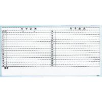 トラスコ中山 TRUSCO スチール製ホワイトボード 月予定表・横 900X1800 GL602 1枚 520ー4321 (直送品)
