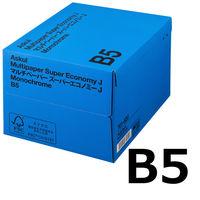 コピー用紙 マルチペーパー スーパーエコノミーJ B5 1箱(5000枚:500枚入×10冊) 国内生産品 アスクル
