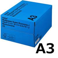 コピー用紙 マルチペーパー スーパーエコノミーJ A3 1箱(2500枚:500枚入×5冊) 国内生産品 アスクル