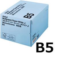 コピー用紙 マルチペーパー スーパーホワイトJ B5 1箱(5000枚:500枚入×10冊) 高白色 国内生産品 アスクル
