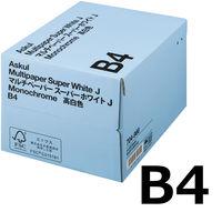コピー用紙 マルチペーパー スーパーホワイトJ B4 1箱(2500枚:500枚入×5冊) 高白色 国内生産品 アスクル