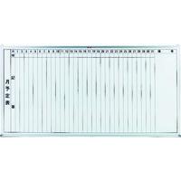 トラスコ中山 TRUSCO スチール製ホワイトボード 月予定表・縦 900X1800 GL202 1枚 502ー6717 (直送品)