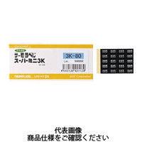 日油技研工業 ニチユ サーモラベルスーパミニ3点表示 不可逆性110度 3K110 1セット(1ケース:20枚入×1) 308ー3331 (直送品)