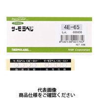 日油技研工業 ニチユ サーモラベル4点表示屋外対応型 不可逆性65度 4E65 1セット(1ケース:20枚入×1) 308ー3446 (直送品)