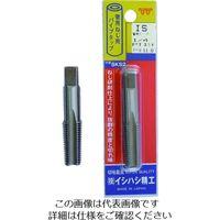 イシハシ精工 IS パック入 ガスタップ 3/8PT PSPT38PT 1本 218ー3901 (直送品)