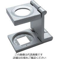 京葉光器 三ツ折型ルーペ A10-2 1個 219-1156 (直送品)