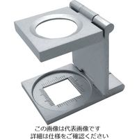 京葉光器 三ツ折り型ルーペ A20-2 1個 219-1164 (直送品)