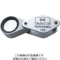 京葉光器 リーフ アクロマートC型ルーペ ALC10 1個 219ー1121 (直送品)
