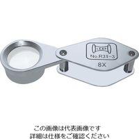 京葉光器 ルーペ 大 R31-3 1個 219-1075 (直送品)