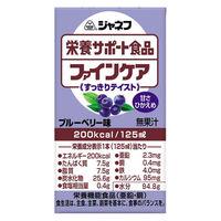 キユーピー ファインケア すっきりテイスト ブルーベリー風味 1箱(12本入)(取寄品)