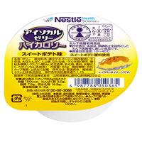 ネスレ日本 アイソカル ジェリーHC スイートポテト味 9402999 1箱(24個入) (取寄品)