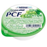 ネスレ日本 アイソカル ジェリーPCF マスカット味 9402932 1箱(24個入) (取寄品)