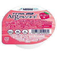 ネスレ日本 アイソカル ジェリーArg 木苺 9402997 1箱(24個入) (取寄品)