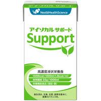 ネスレ日本 アイソカル サポート 1500kcal 9451031 1箱(6個入) (取寄品)