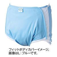 フィット ボディカバー(おむつカバー)/ブルー L 1セット(2枚入) フットマーク (取寄品)