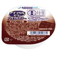 ネスレ日本 アイソカル ジェリーHC チョコレート味 1箱(24個入)(取寄品)