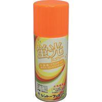 シントーファミリー シントー 蛍光スプレー オレンジ 180ML 28161 1本 366ー5712 (直送品)