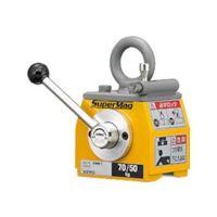 キトー(KITO) スーパーマグ 平鋼・丸鋼兼用タイプ 70・50kg KRM7 1台 355-7561 (直送品)