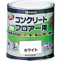 カンペハピオ(Kanpe Hapio) ALESCO カンペ 油性コンクリートフロア用1.6L ホワイト 995-0011.6 361-0802 (直送品)