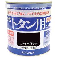 カンペハピオ ALESCO カンペ油性トタン用0.7Lコーヒーブラウン 1305440.7 1缶 361ー0730 (直送品)
