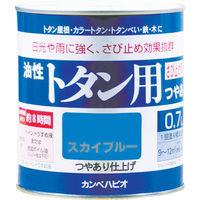 カンペハピオ ALESCO カンペ油性トタン用0.7Lスカイブルー 1305990.7 1缶 361ー0756 (直送品)