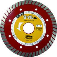 ロブテックス(LOBTEX) ダイヤモンドホイール乾式タイルくん 一般タイル用 105mm TW1051.6 1枚 372-6509 (直送品)