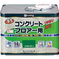 カンペハピオ(Kanpe Hapio) ALESCO カンペ 油性コンクリートフロア用7L エメラルドグリーン 995-0047 361-0781 (直送品)