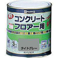 カンペハピオ ALESCO カンペ油性コンクリートフロア用1.6L ライトグレー 9950051.6 1缶 361ー0829 (直送品)