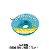エンジニア エンジニア ハンダ吸取線 2.8mm SWU04 1個 368ー8674 (直送品)