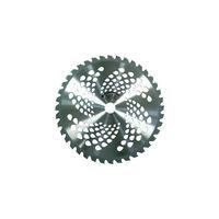 キンボシ GS 刈払機用 斜埋込チップソー 230mm 36枚刃 210428 1セット(2枚:2枚入×1組) 360-0882 (直送品)
