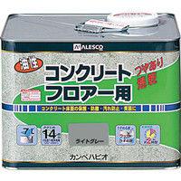 カンペハピオ(Kanpe Hapio) ALESCO カンペ 油性コンクリートフロア用7L ライトグレー 995-0057 1缶 361-0799 (直送品)
