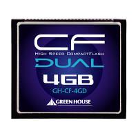 グリーンハウス UDMA対応233倍速コンパクトフラッシュ4GB GH-CF4GD (取寄品)