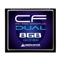 グリーンハウス UDMA対応233倍速コンパクトフラッシュ8GB GH-CF8GD (取寄品)