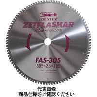 ロブテックス(LOBTEX) エビ ゼットフラッシャー (アルミ用) 80mm FAS80 1枚 372-1418 (直送品)